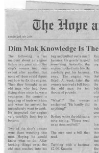 """<img src=""""martial arts news articles"""" alt=""""martial arts news articles"""">"""